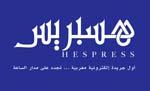 hespress-logo