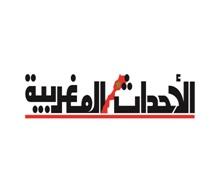 Al Ahdat