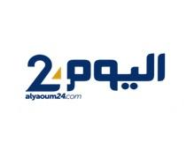 Alyaoum 24