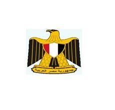 Ambassade egypte