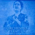 event-orchestre-oum-kaltoum