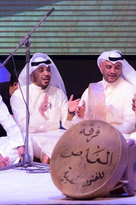 El Ammiri ensemble – L'art de la mer – Koweït