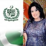 event-najat-pakistan