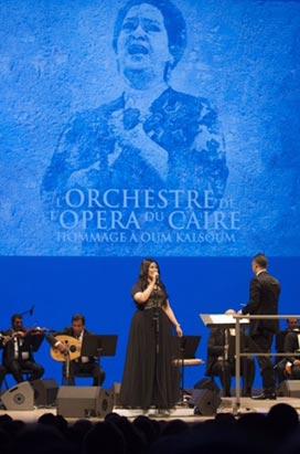 L'Orchestre de l'Opera du Caire