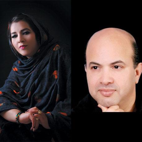 Fatima Tabaamrant – Hajib